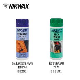 【月間優良ショップ受賞】NIKWAX ニクワックス NIKWAX ニクワックス LoftテックウォッシュTECH WASH EBE181+ TX.ダイレクトWASH-IN(洗濯式) BE251 セット EBE181/BE251 【スノー雑貨】