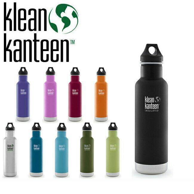 クリーンカンティーン klean kanteen インスレートクラシックボトル Loop 20oz 【雑貨】保温 保冷 水筒 ステンレスボトル