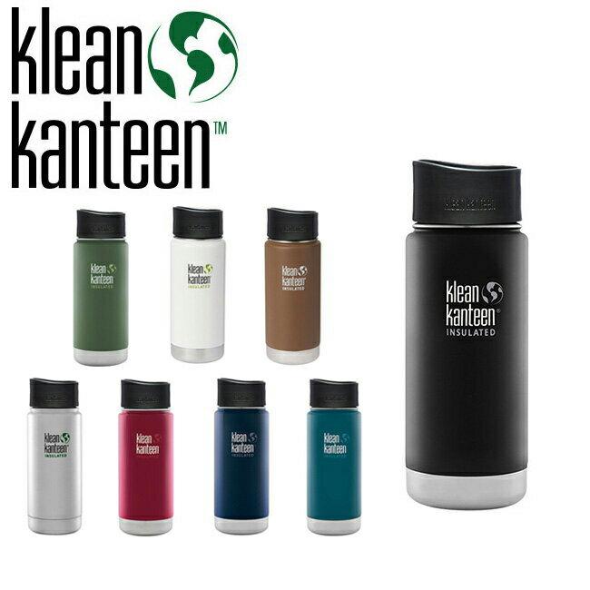 クリーンカンティーン klean kanteen ワイドインスレート Cafe 16oz カフェ 【雑貨】保温 保冷 水筒 ステンレスボトル