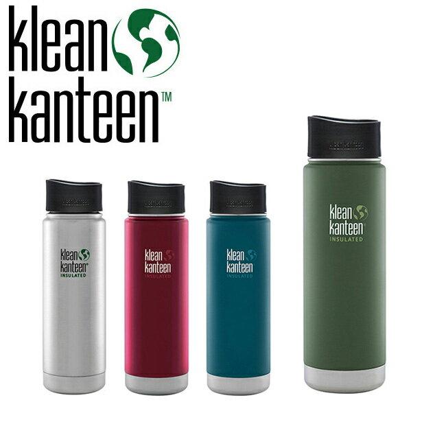 クリーンカンティーン klean kanteen ワイドインスレート Cafe 20oz カフェ 【雑貨】保温 保冷 水筒 ステンレスボトル