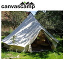 CanvasCamp キャンバスキャンプ テント SIBLEY 400 ULTIMATE 【TENTARP】【TENT】