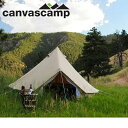 CanvasCamp キャンバスキャンプ テント SIBLEY 450 ULTIMATE 【TENTARP】【TENT】