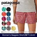 パタゴニア Patagonia ウィメンズ・バギーズ・ショーツ(股下12cm) W's Baggies Shorts 57057 【服】 パンツ ショートパンツ...