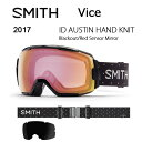 2017 スミス SMITH OPTICS ゴーグル Vice ID AUSTIN HAND KNIT Blackout/Red Sensor Mirror 【ゴーグル】 数量限定 ミ…