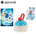 スノーピーク (snow peak) たねほおずき -ドラえもんEDITION- ES-040R-BD 【SP-STOV】 限定発売