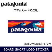 パタゴニアPatagoniaBoardShortLogoSticker92051【雑貨】ステッカー