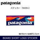 【スマホエントリ限定P10倍 03/25 10:00〜】パタゴニア Patagonia Board Short Logo Sticker 92051 【雑貨】 ...