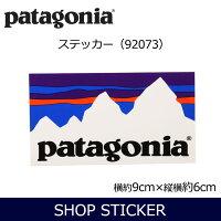 パタゴニアPatagoniaShopSticker92073【雑貨】ステッカー