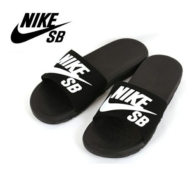NIKE SB サンダル ナイキ SB ベナッシ ソーラーソフト (001)BLACK/WHITE 840067 【靴】スポーツサンダル アウトドア プール 海 川 ビーサン