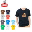 【メール便発送・代引き不可】チャムス chums Tシャツ メンズ Booby Face Logo T-Shirt ブービーフェイスロゴTシャツ …