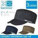 【2017年春夏新作】 カリマー Karrimor compact ventilation cap +d コンパクト ベンチレーション キャップ +d 【帽子】...