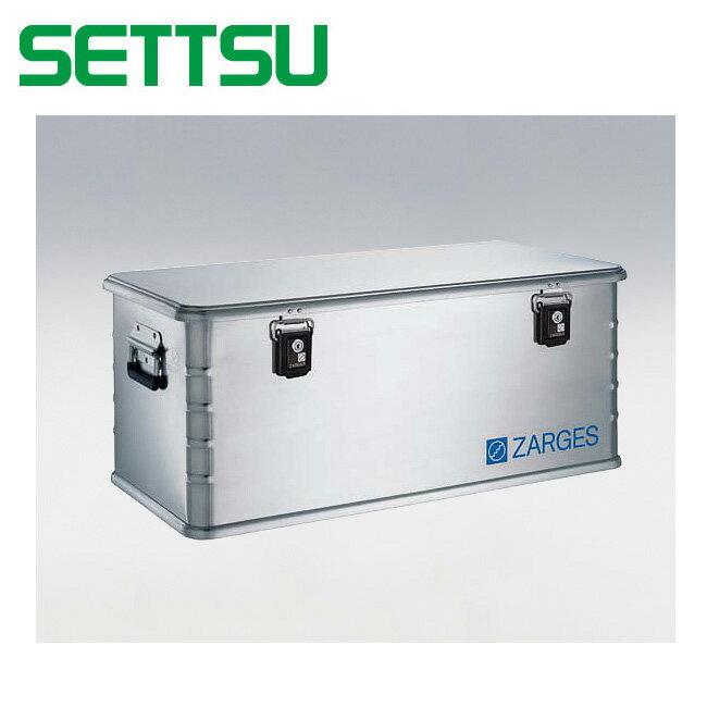 【ショップ限定スマホエントリーでP10倍 12/9 10:00〜】摂津金属工業 ツァーゲスボックス(ZRGSシリーズ) ZRGS-40862-2 【ZAKK】 コンテナ アルミ製 収納ボックス