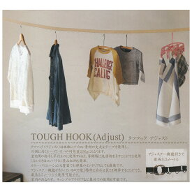 MOTOHASHI TAPE/モトハシテープ TOUGH HOOK (Adjust) タフフック アジャスト キャンプ インテリア【メール便発送・代引き不可】