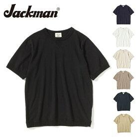 【スマホエントリでP10倍確定!12日 10時〜】Jackman ジャックマン Tシャツ Rib T-Shirt JM5632 【服】【t-cnr】 メンズ カジュアル【メール便・代引不可】