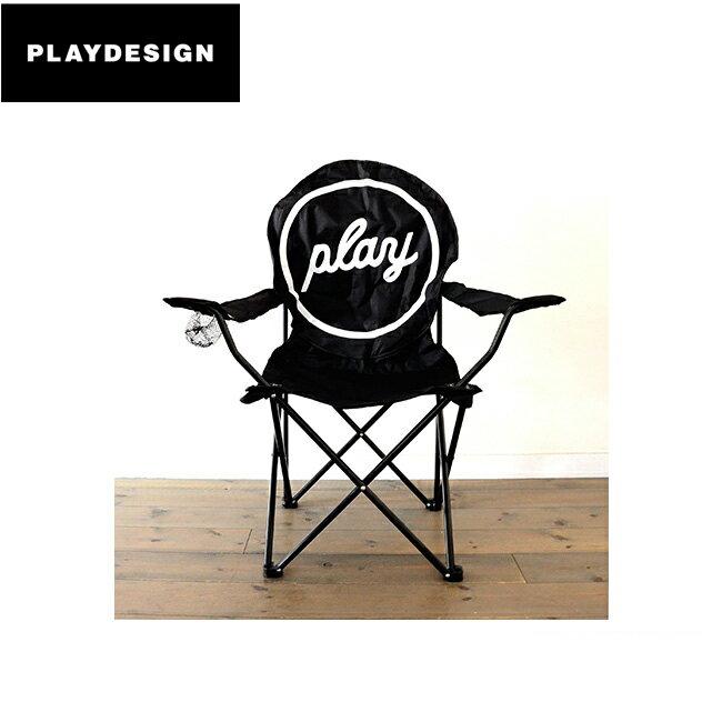PLAYDESIGN プレイデザイン P01 CAMPLAY CHAIR Lサイズ P01CP15C01 【FUNI】【CHER】椅子 アウトドア キャンプ 運動会 ガーデン 折りたたみチェア