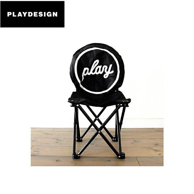 PLAYDESIGN プレイデザイン P01 CAMPLAY CHAIR Sサイズ P01CP15C02 【FUNI】【CHER】椅子 アウトドア キャンプ 運動会 ガーデン 折りたたみチェア