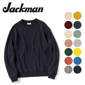 【スマホエントリでP10倍確定!12日 10時〜】Jackman ジャックマン セーター WAFFLE MID NECK JM7653 【服】メンズ トップス