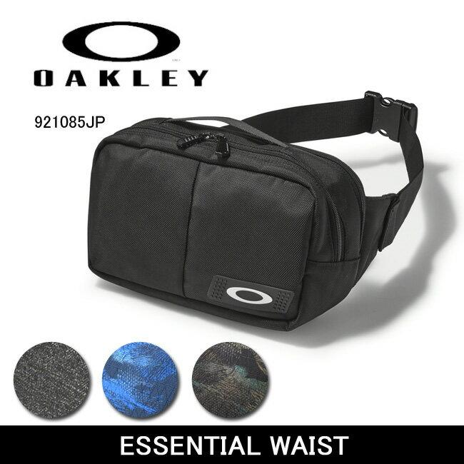 OAKLEY オークリー ウエストバック ESSENTIAL WAIST 921085JP 【カバン】