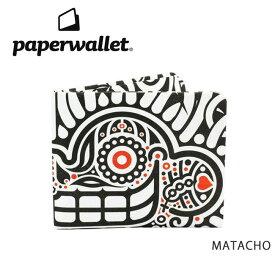 【月間優良ショップ受賞】PaperWallet ペーパーウォレット ウォレット Artist Wallet (Slim Wallet)/MATACHO ART010MAT 【雑貨】財布 タイベック素材 紙の財布【メール便・代引不可】