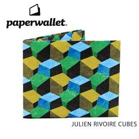【月間優良ショップ受賞】PaperWallet ペーパーウォレット ウォレット Artist Wallet (Slim Wallet)/JULIEN RIVOIRE CUBES ART049RCU 【雑貨】財布 タイベック素材 紙の財布【メール便・代引不可】