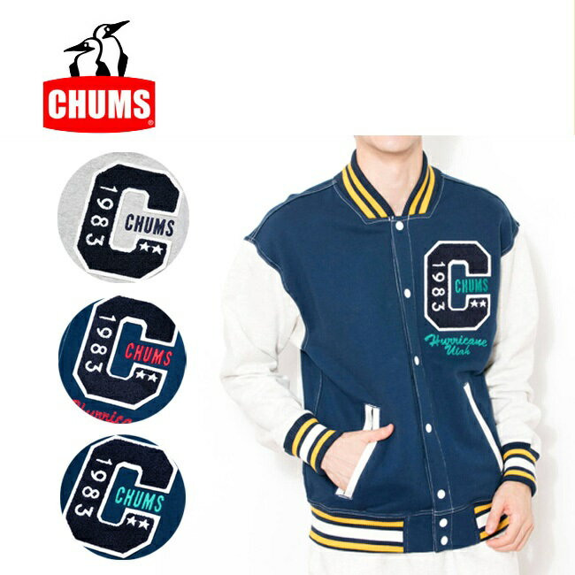 チャムス chums ジャケット Stadium Jacket スタジアムジャケット 【服】メンズ アウター スタジャン スウェット素材