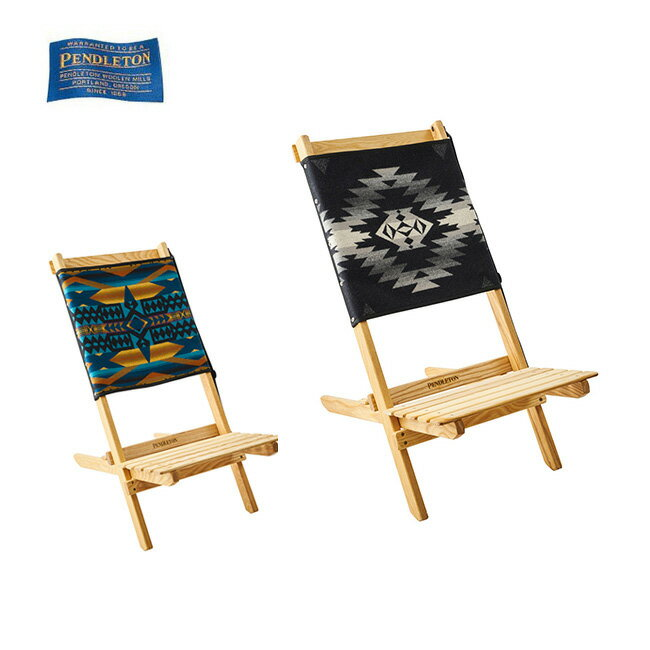 ペンドルトン PENDLETON チェア ブルーリッジチェア 19278001 【FUNI】【CHER】椅子