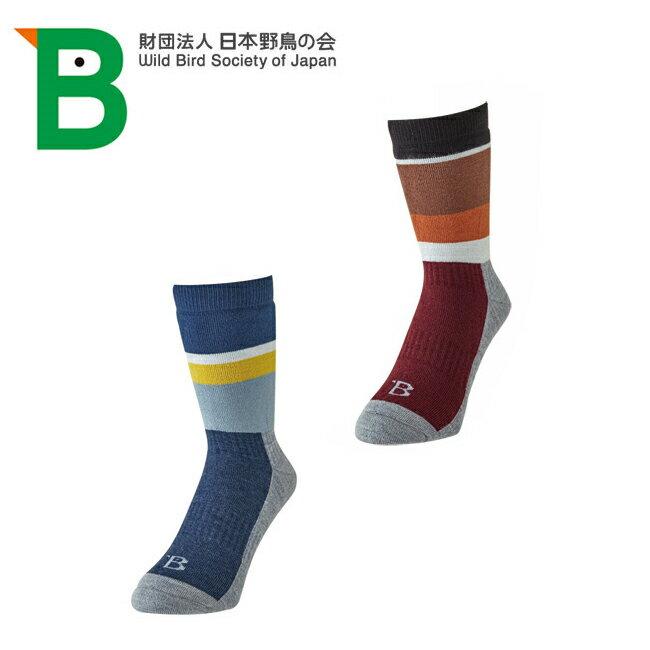 日本野鳥の会 靴下 バードウォッチング靴下 メリノ 44182 【雑貨】ソックス 男女兼用
