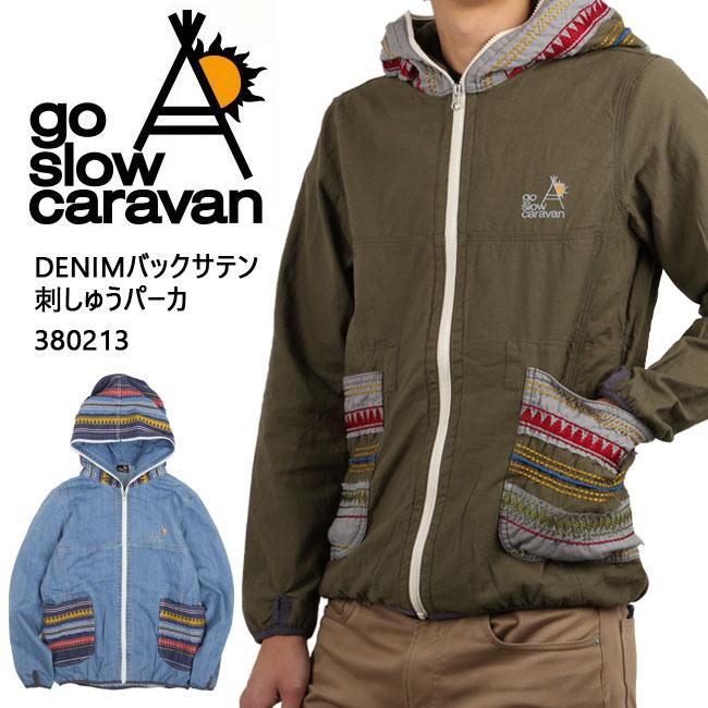 go slow caravan/ゴースローキャラバン パーカー DENIMバックサテン刺しゅうパーカ 380213 【服】ファッション 上着 アウター ジャケット
