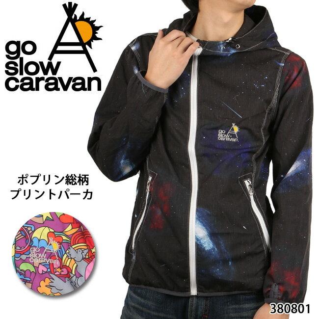 go slow caravan/ゴースローキャラバン ジャケット ポプリン総柄プリントパーカ 380801 【服】ファッション 上着 アウター