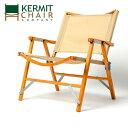 【楽天カード使用でP7倍 11/19 20時から】【日本正規品】kermit chair カーミットチェアー JAPAN limited color Kermi…