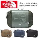 ノースフェイスTHENORTHFACEトラベルキットグラムコンプリートトラベルキットGlamCompleteTravelKitNM81822【NF-BAG】日本正規品