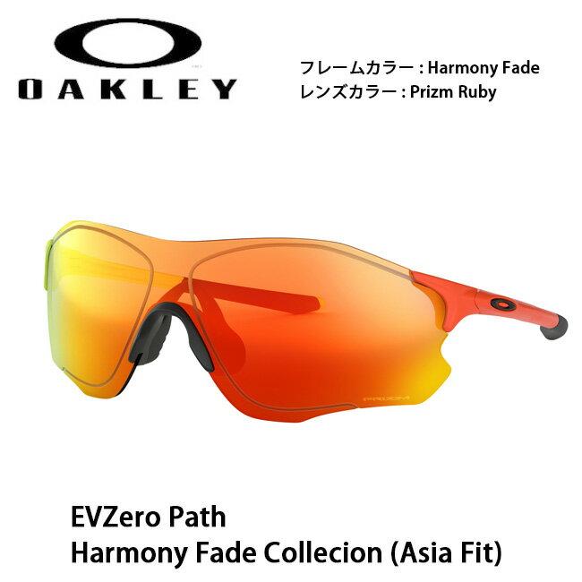 【限定モデル】OAKLEY オークリー サングラス EVZero Path EVゼロパス Harmony Fade Collecion (Asia Fit) Harmony Fade oo9313-16 38 【雑貨】【サングラス】日本正規品 ハーモニー フェイド コレクション