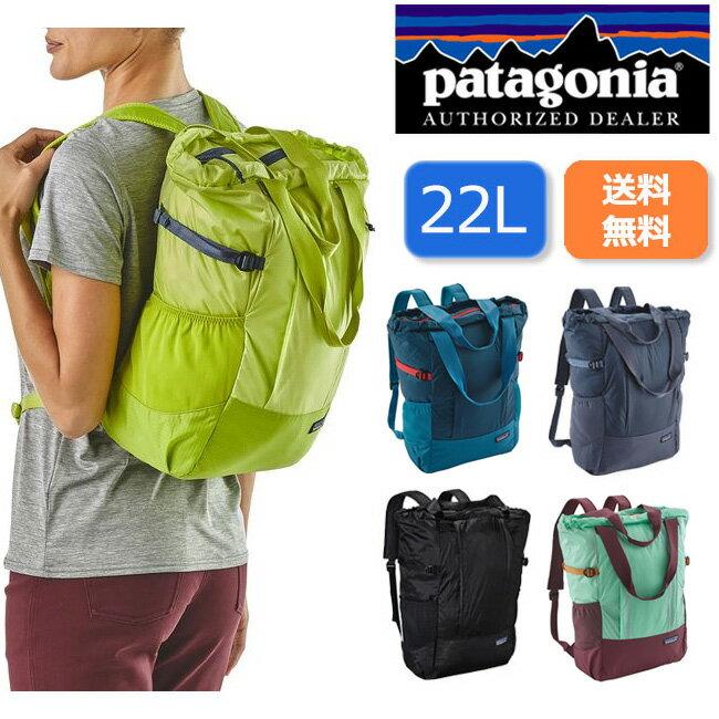 パタゴニア Patagonia LW Travel Tote Pack ライトウェイト・トラベル・トート・パック 22L 48808 【カバン】3ウェイ仕様 手提げ ショルダーバッグ バックパック 軽量 多用途型