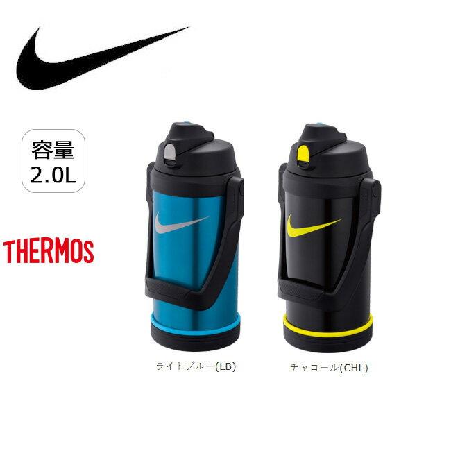 2018年NEWモデル NIKE/ナイキ THERMOS/サーモス コラボ 水筒 ハイドレーションジャグボトル 容量2.0L FHG-2001N FHG2001N ステンレス製 直飲み 熱中症