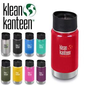 クリーンカンティーン klean kanteen ワイドインスレート Cafe 12oz 19322024 【雑貨】保温 保冷 水筒 ステンレスボトル