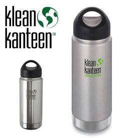 クリーンカンティーン klean kanteen ワイドインスレートボトル Loop 16oz 19322060 【雑貨】保温 保冷 水筒 ステンレスボトル