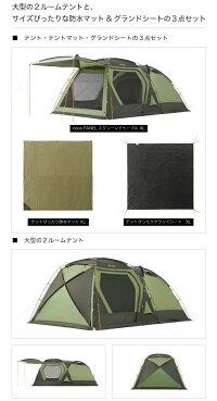 ロゴスLOGOS限定テントセットPANELスクリーンドゥーブルXLチャレンジセット71809550【LG-TENT】
