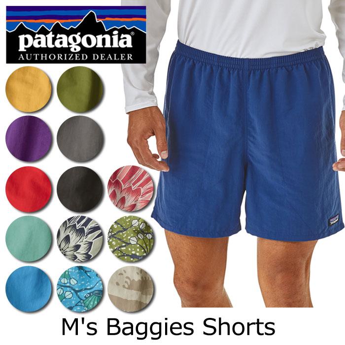 【スマホエントリでP10倍 5/25 10:00〜】パタゴニア Patagonia メンズ・バギーズ・ショーツ(股下13cm) M's Baggies Shorts 57021 【服】 パンツ ショートパンツ【メール便・代引不可】