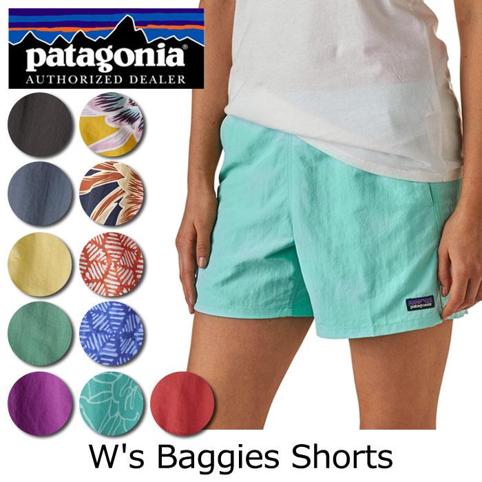 パタゴニア Patagonia ウィメンズ・バギーズ・ショーツ(股下12cm) W's Baggies Shorts 57058 【服】 パンツ ショートパンツ【メール便・代引不可】