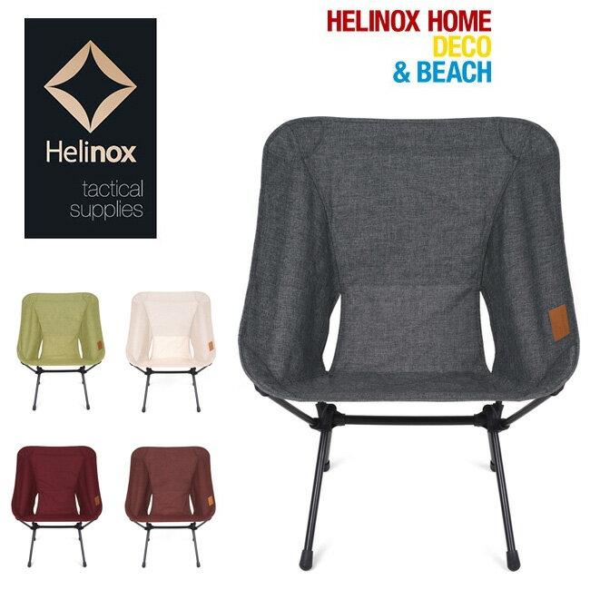 ヘリノックス HELINOX チェア Chair Home XL ホームチェア XL 19750017 チェアホーム XL【FUNI】【CHER】