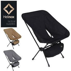 【スマホエントリでP10倍確定!12日 10時〜】ヘリノックス HELINOX チェア Tactical Chair L タクティカルチェア L 19752013 【FUNI】【CHER】