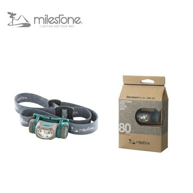 milestone マイルストーン ヘッドランプ スタンダードモデル MS-A4 【LITE】アウトドア