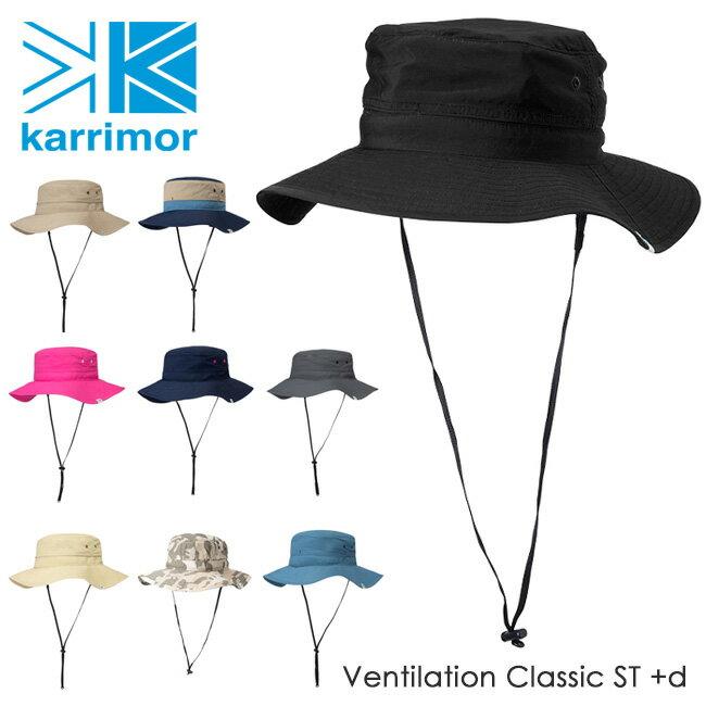 カリマー Karrimor ventilation classic ST +d ベンチレーションクラシック ST +d 【帽子】 帽子 ファッション アウトドア フェス トレッキング 登山 旅行