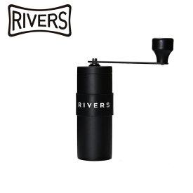【スマホエントリー限定でP10倍!7/19 09:59迄】RIVERS リバーズ COFFEE GRINDER GRIT コーヒーグラインダーグリット 【アウトドア/キャンプ/コーヒー】