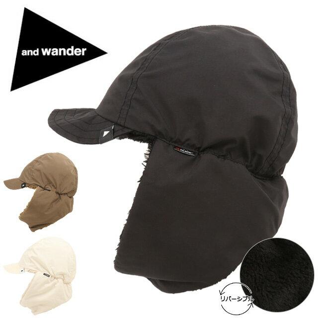 アンドワンダー and wander high loft fleece ear cap AW83-AA633 【アウトドア/フリース/帽子/ハイキング】
