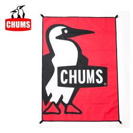 CHUMS チャムス Booby Picnic Sheet ブービー ピクニック シート CH62-1189 【アウトドア/キャンプ/運動会/イベント】