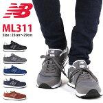 newbalanceニューバランスML311【アウトドア/メンズ】