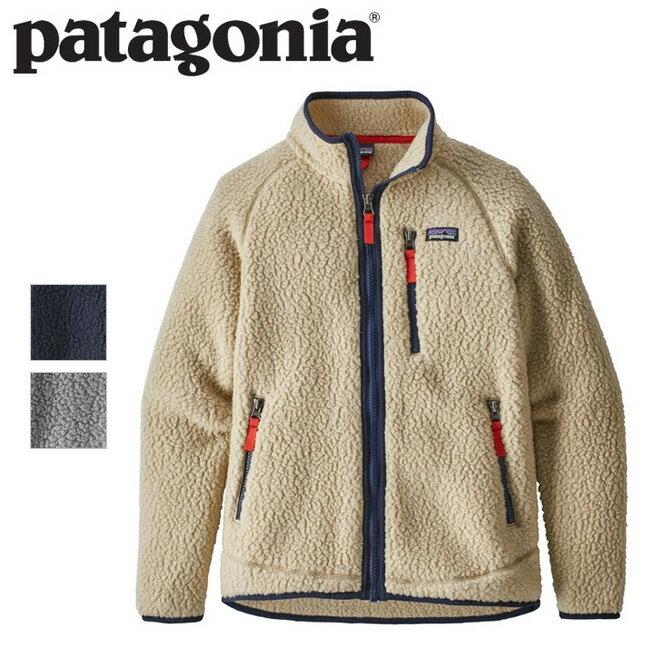 Patagonia パタゴニア Boys' Retro Pile Jkt ボーイズ・レトロ・パイル・ジャケット 65410 【アウトドア/アウター/ボーイズ/子供】