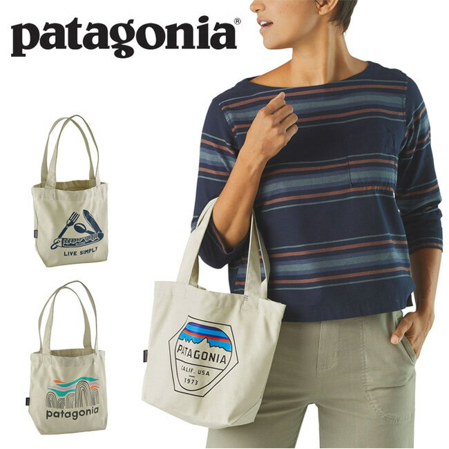 Patagonia パタゴニア Mini Tote ミニ・トート 59275 【アウトドア/トート/肩掛け/手提げ】【メール便・代引不可】