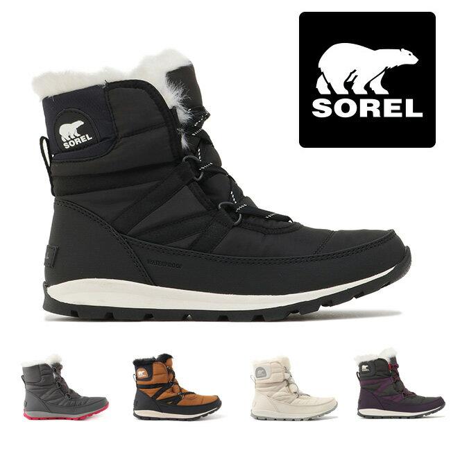 SOREL ソレル WHITNEY SHORT LACE ウィットニー ショート レース NL2776 【アウトドア/靴/ウィメンズ/冬/ブーツ/保温】